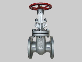Alloy Steel Gate Valves