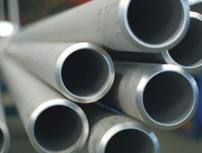 Stainless Steel 317 Welded Pipes